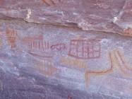 Pintura Rupestre - Serra das Paridas - Lençóis